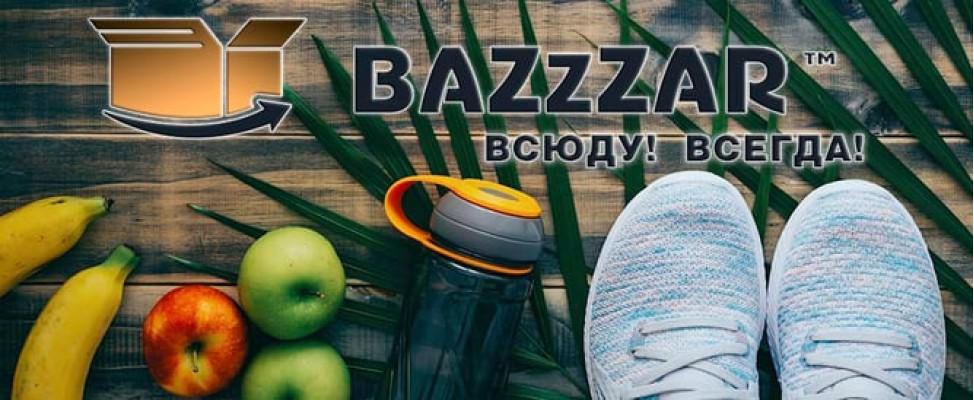 BAZzZAR